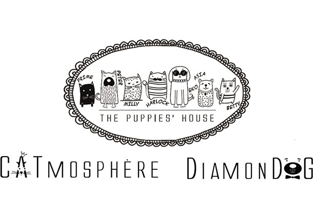 The Puppies' House
